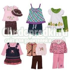 Детская одежда из США – это качество, надежность и самые низкие цены.
