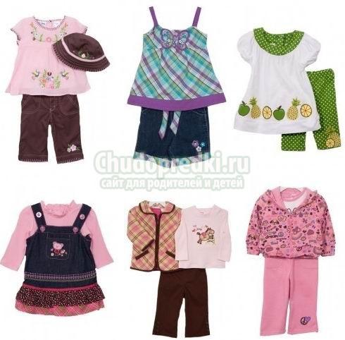 Детская одежда из США – это качество, надежность и самые низкие цены
