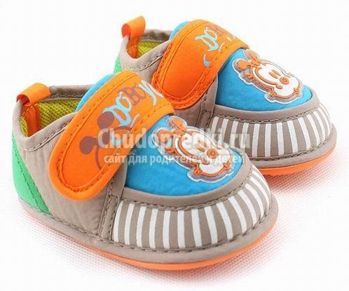 Правила выбора обуви для самых маленьких
