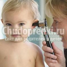 Причины проблем со слухом у детей