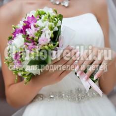 Разновидности свадебного букета цветов