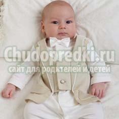 Выбираем комплект на выписку для новорожденного