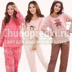 Пижамы для девушек: правила выбора
