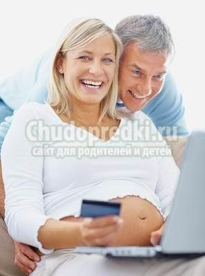 Можно ли взять кредит, находясь в декрете