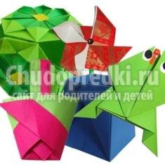 Оригами для детей 5 лет