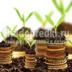 Куда вложить деньги? Перспективные варианты инвестирования