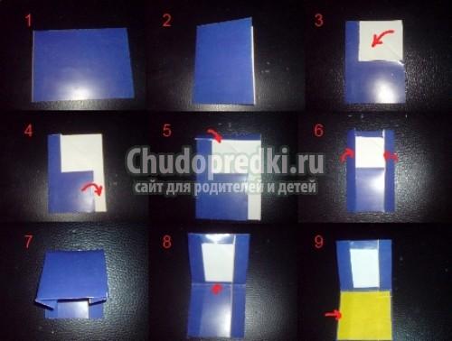 Как сделать телефон из бумаги