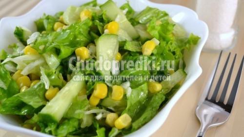 Салат из капусты с яйцом