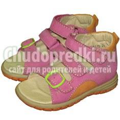 Лучшая ортопедическая обувь для ребятишек