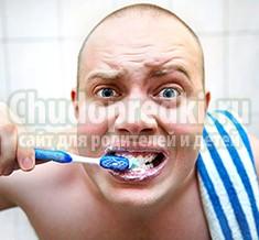 Правильный уход за зубами. Как чистить? Полезные советы