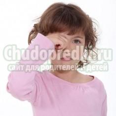 Ячмень у ребенка: причины, лечение и профилактика