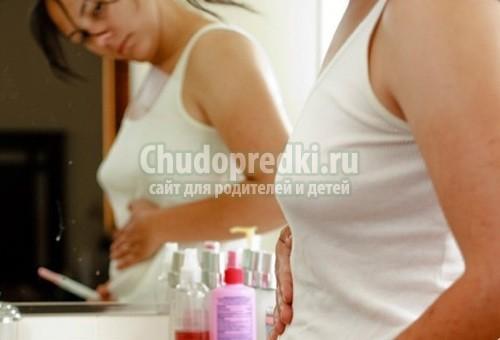 Первые дни беременности