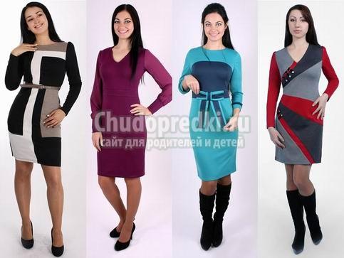Женская трикотажная одежда: тонкости выбора