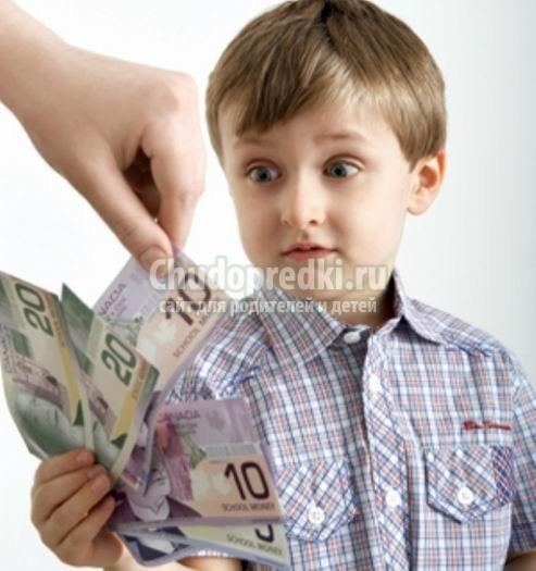 Стоит ли давать деньги ребенку?