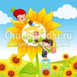 Самые классные загадки про лето детям