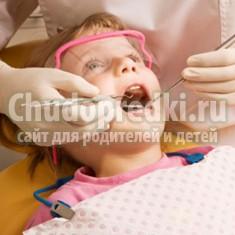 Кариес у детей: лечение и профилактика