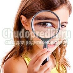 Определение остроты зрения у ребятишек