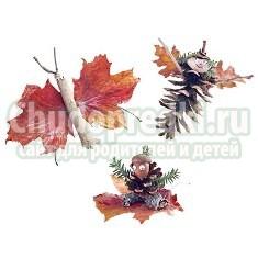 Поделки из сухих листьев: пошаговые фото и мастер-классы