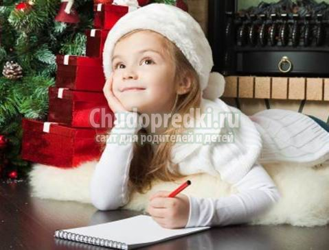 Готовим ребенка ко встрече с Дедом Морозом
