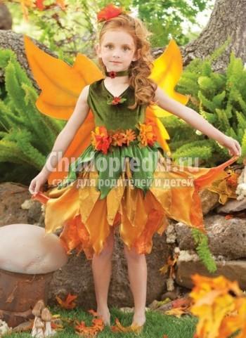 Костюм на Осенний бал своими руками для девочки и мальчик в 54