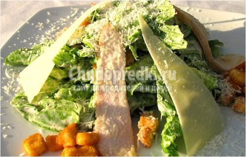 салат цезарь классический
