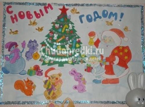 Новогодние плакаты своей рукой