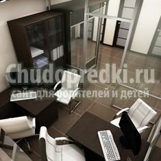Дизайн офиса. Рекомендации по оформлению