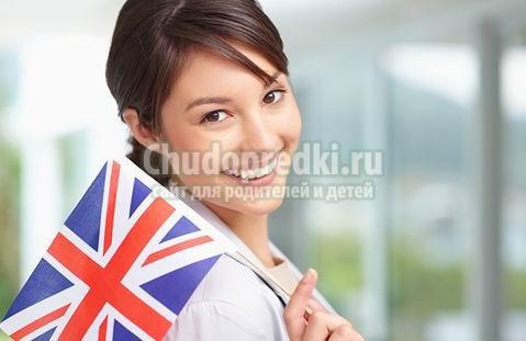 Лучший способ изучения английского языка