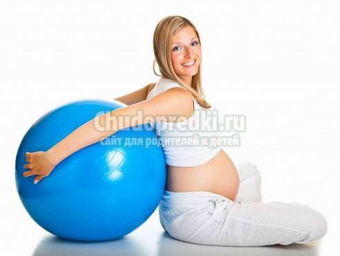 Здоровый образ жизни во время беременности