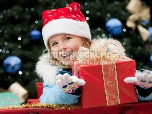 Что лучше всего подарить на новый год ребенку?