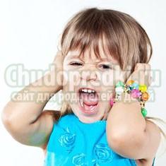 Капризный ребенок: как найти общий язык?