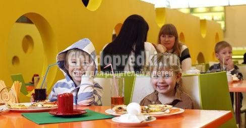 Куда пойти с детьми в Екатеринбурге?