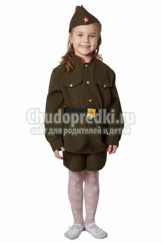 Где купить детский костюм на 9 мая?