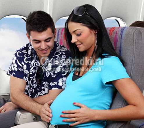 Беременная непоседа: путешествие в интересном положении