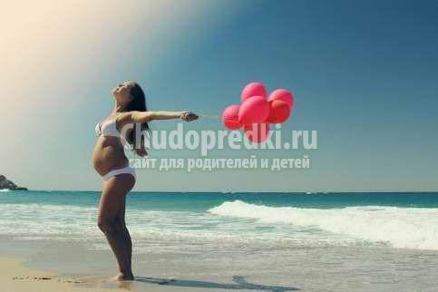 Беременные женщины любят путешествовать
