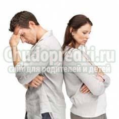 Кризис семейных отношений: как справиться?