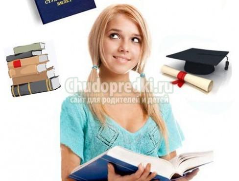 Как выбирать учебные заведения для своего ребенка