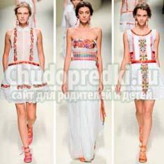 Этно-стиль в современной одежде