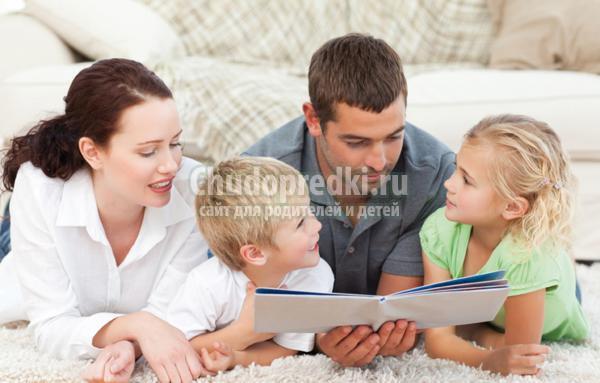 как выбрать книгу для ребенка: полезные советы