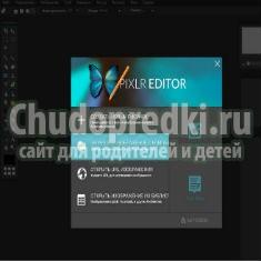 Онлайн фотошоп с эффектами: обзор возможностей