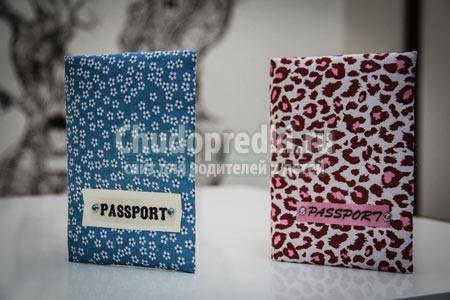 Делаем оригинальную обложку для паспорта