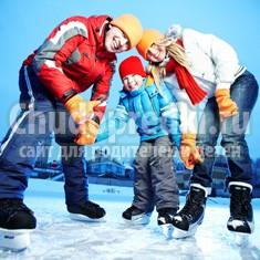 Зимние школьные каникулы: как провести очень весело?