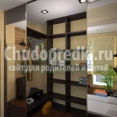 Дизайн гардеробной комнаты: лучшие идеи