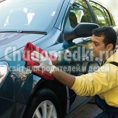 Как подготовить авто к продаже? Советы и рекомендации