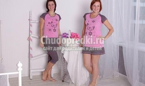 Совместные покупки трикотажной одежды для дома - это выгодно