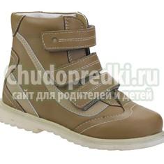 Ортопедическая вальгусная обувь для ребятишек