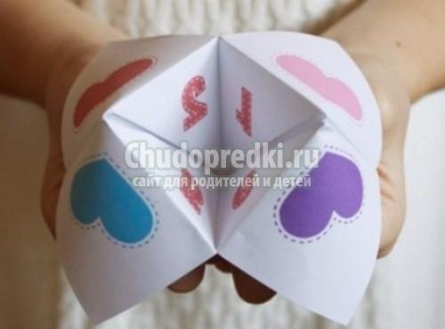 Как сделать гадалку из бумаги
