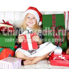 Отличные идеи новогодних подарков для ребятишек
