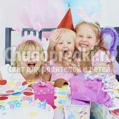 Детский праздник для детей: как организовать правильно?