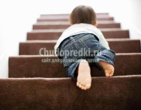 Безопасность детей дома: как обеспечить?